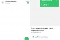 sberbankmobile_screen_001