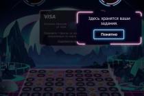 game_spasibo_3_05