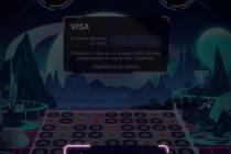 game_spasibo_3_06
