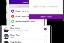 ru_channels