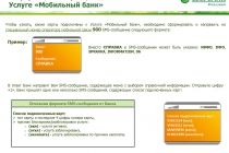 mob_ruk2_Страница_05