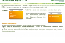 mob_ruk2_Страница_09
