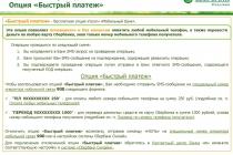 mob_ruk2_Страница_13