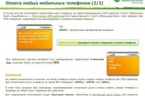 mob_ruk2_Страница_15
