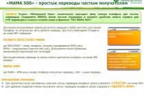 mob_ruk2_Страница_20