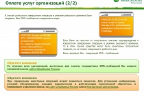mob_ruk2_Страница_22
