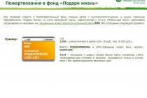 mob_ruk2_Страница_23