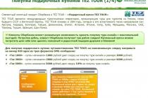 mob_ruk2_Страница_26