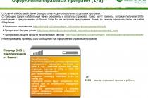 mob_ruk2_Страница_30