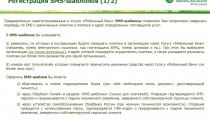 mob_ruk2_Страница_37