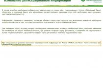 mob_ruk2_Страница_40