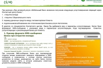mob_ruk2_Страница_45
