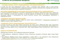 mob_ruk2_Страница_51
