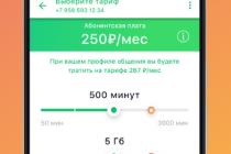 1561202604225