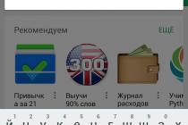 Cкачать Сбербанк Онлайн для Андроид