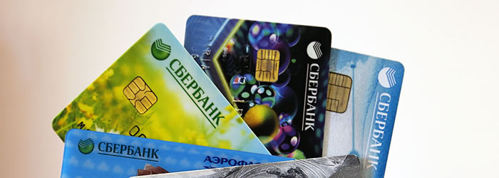 Кредитные и дебетовые карты СберБанка, разнообразие и особенности