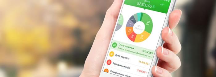 Как установить приложение Сбербанк Онлайн на Android или IOS