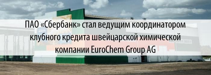EuroChem Group AG