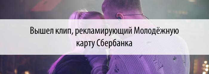Егор Крид - #ЭТОМОЕ (премьера клипа, 2017)