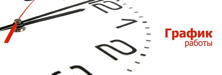 В ПАО «Сбербанк» сделали заявление относительно графика работы офисов в период новогодних праздников