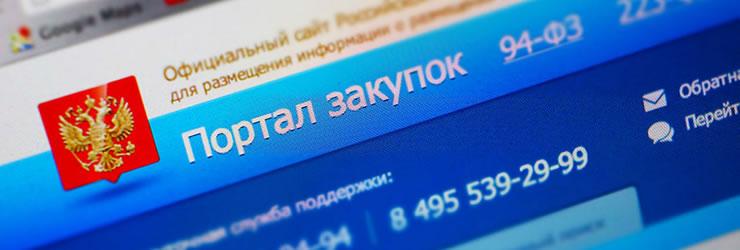 Сбербанк смог сэкономить 25 миллиардов рублей на закупках
