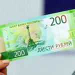 ПАО «Сбербанк» планирует завершение подготовительных работ по приему новых купюр в январе 2018-го