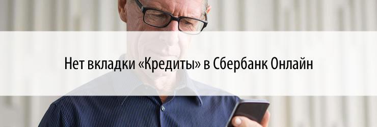 Срочные пенсионные выплаты - НПФ Сбербанка