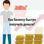 Сбербанк факторинг