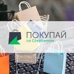 Pokupay.Ru - Как продавать в кредит через интернет?