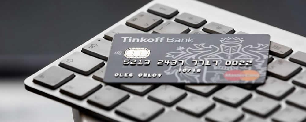 Тинькофф Банк - экспресс кредит
